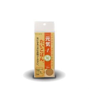 EM-X Keramik-Ringe auf Pflaster  10 Stk Genki-Taikoban